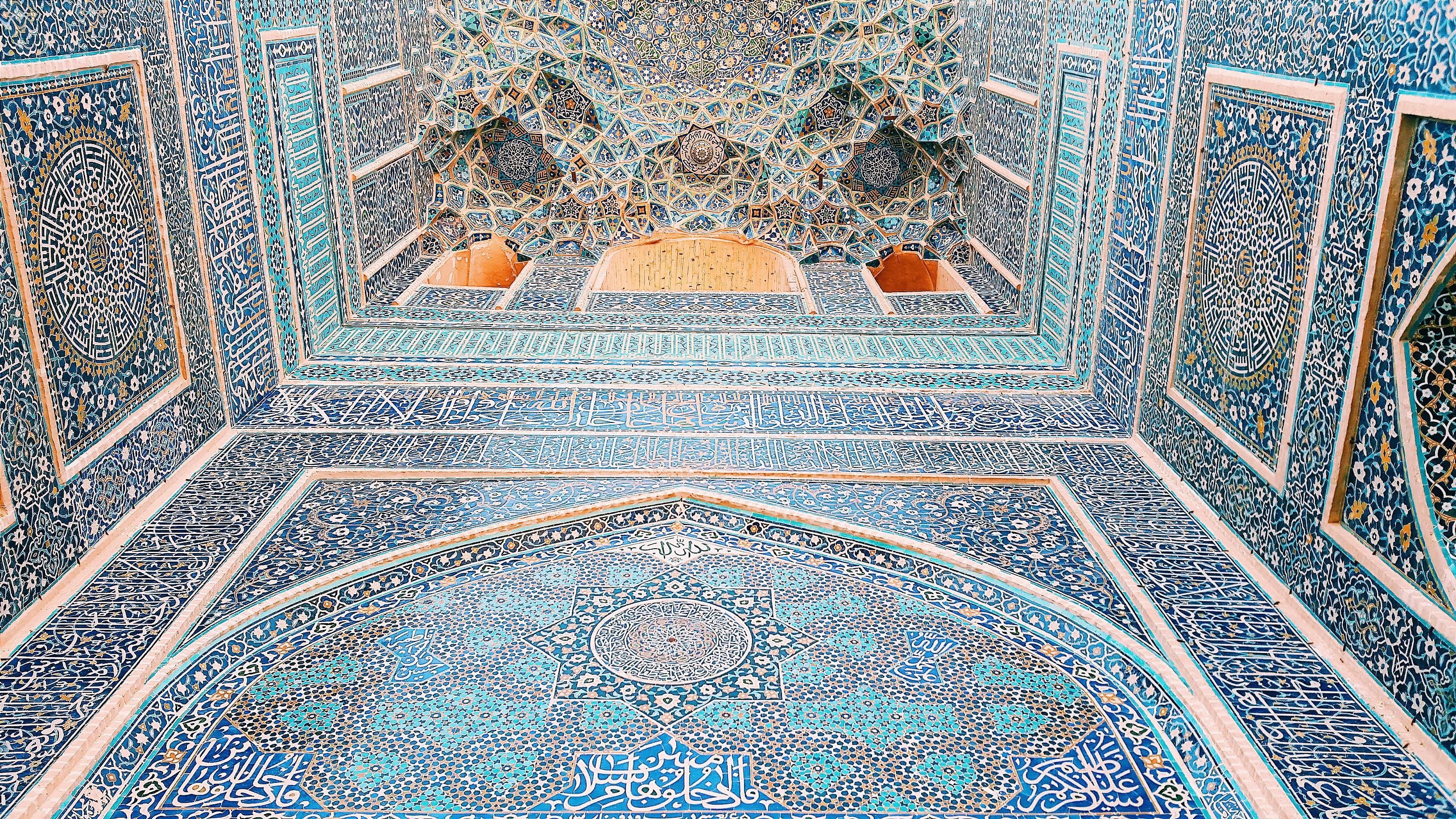 Mags-Frisch-Reisen-Iran